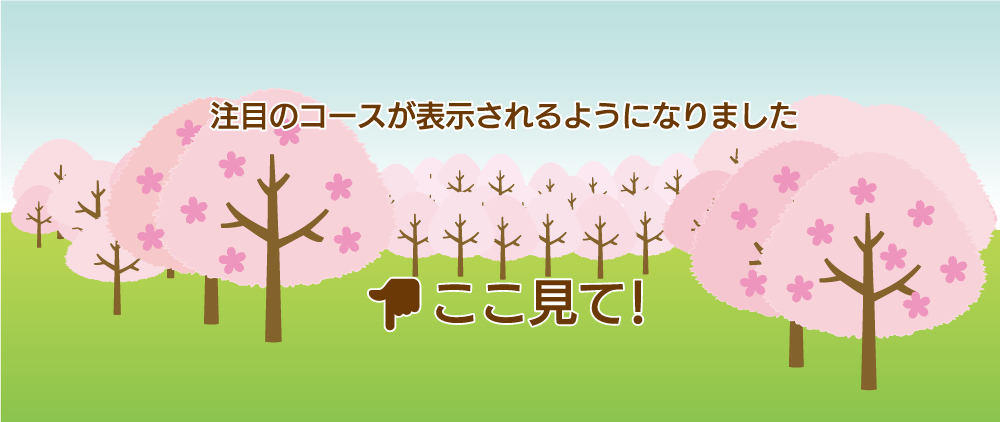 banner_new_manual